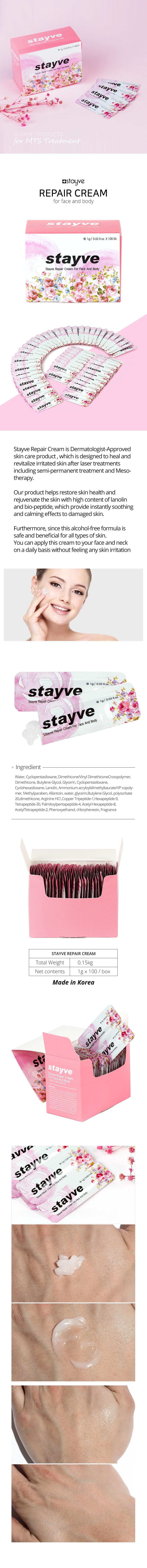 stayve repair cream Singapore