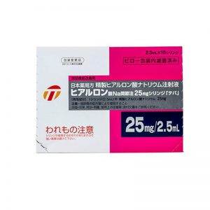 TEVA Japan Pure Hyaluronic Acid 2.5ml x 10