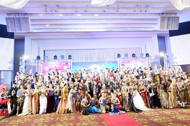 international beauty contest