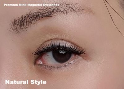 Premium High Quality Mink Magnetic Eyelashes